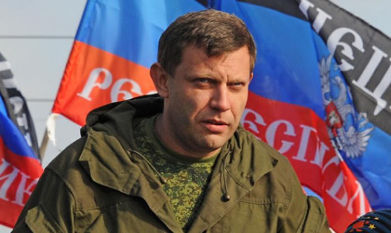 Такого поворота в Раде не ждали – Киев бьется в истерике: Сенсационное заявление Захарченко повергло в ужас всю Украину