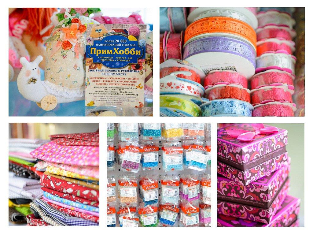 Нитки для вышивания или вязания