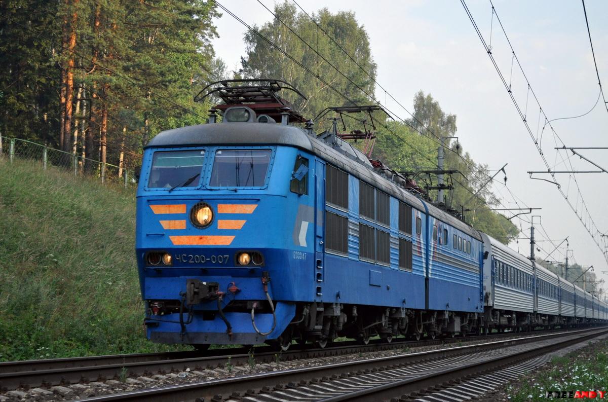 Проезд из харькова в москву на поезде