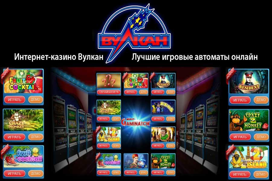 Игровые автоматы без регистраци онлайнi автоиаты игровые автоматы