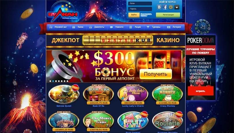 Новых пользователей казино вулкан полуавтоматы сварочные углекислотные цена грн б у
