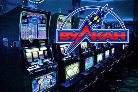 Посетить бесплатный вулкан игровой клуб и стать азартным игроманом