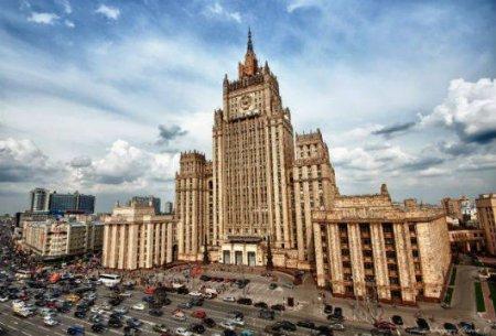 Сопредседатели МГ ОБСЕ планируют организовать встречу глав МИД Армении и Азербайджана: МИД РФ