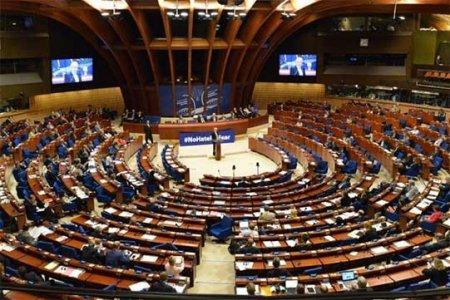 В ПАСЕ принял решение о заморозке мандата главы делегации Азербайджана