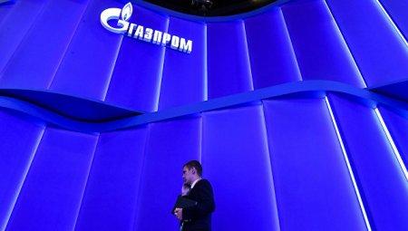 «Газпром» добился приостановки решения арбитража по спору с «Нафтогазом»