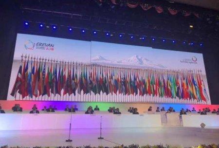 В Ереване стартует 17-й саммит международной организации Франкофонии