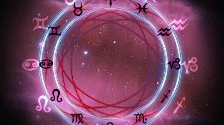 Ежедневный гороскоп на 8 ноября 2018