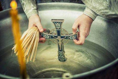 Крещение в 2019 году какого числа: что можно и что нельзя делать на Крещение, традиции праздника