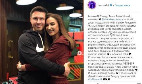 Обещал – женись: Батрутдинов решил взять в жены одинокую Бузову – Instagram