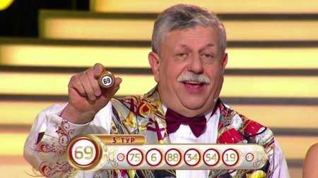 Проверить билет 1279 тиража Русского лото по результатам за 14.04.2019
