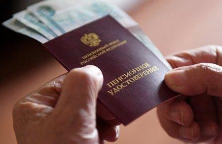 Почему в апреле россиянам не добавили пенсию, как обещали в ПФ России